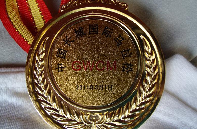 china-medalha