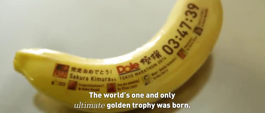 Troféu banana