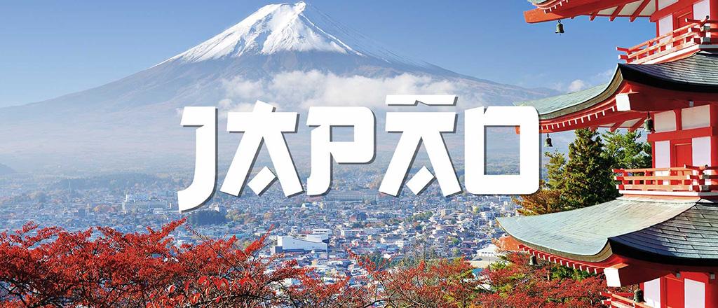 Embarque comigo para o Japão
