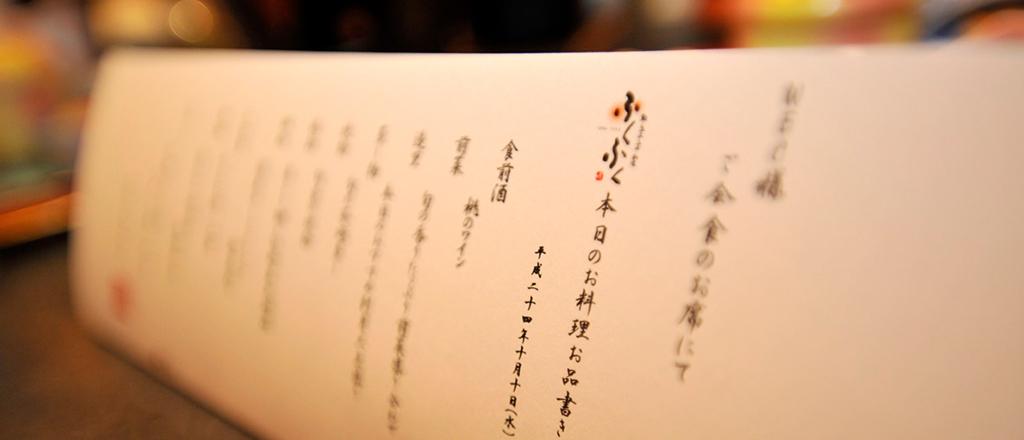 A tradução do paladar