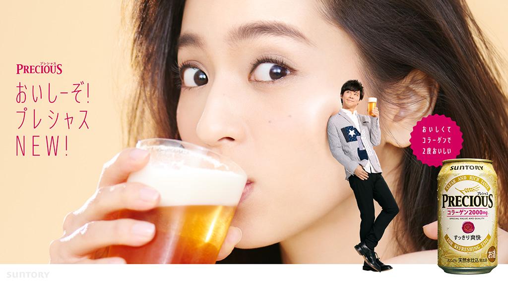 cerveja-com-colageno