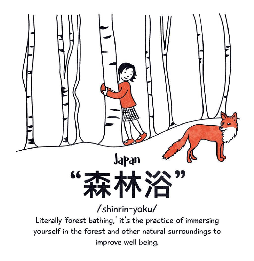 praticando-felicidade-japao